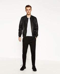 Куртка-бомбер «тигр» Zara