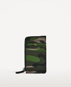 Бумажник для карточек с застежкой на молнию и камуфляжным принтом Zara