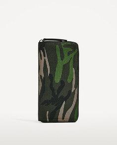 Большой бумажник с камуфляжным принтом цвета хаки Zara