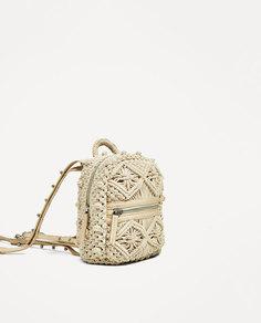 Мини-рюкзак из ткани Zara