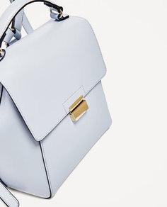 Рюкзак с металлической застежкой Zara
