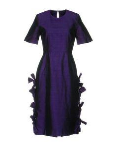 Платье до колена House OF Holland