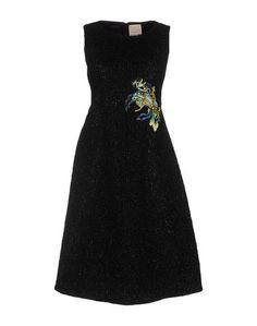 Платье до колена Rary
