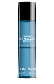 Perfection Eye Make Up Remover бифазное средство для снятия макияжа с глаз Giorgio Armani
