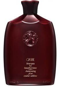 Шампунь для светлых волос Великолепие цвета Oribe