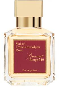 Парфюмерная вода Baccarat Rouge 540 Maison Francis Kurkdjian