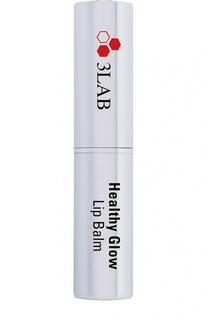 Бальзам для губ «Здоровое Сияние» с эффектом объема 3LAB