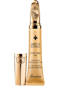 Моделирующий бальзам для губ Abeille Royale Honey Liplift Guerlain