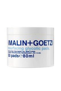 Диск-скраб для лица Resurfacing Glycolic Pads 50шт Malin+Goetz