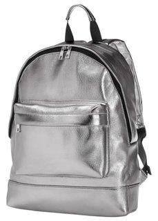 Рюкзак Металлик (серебристый) Bonprix