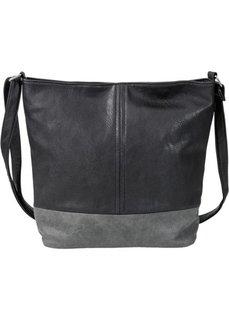 Двухцветная сумка-шопер (черный/серый) Bonprix