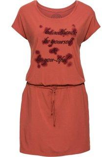 Трикотажное платье с коротким рукавом (марсала) Bonprix