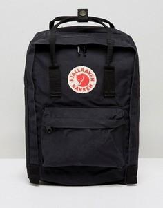 Большой рюкзак Fjallraven 15 - Черный