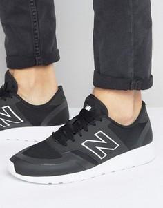 Черные кроссовки New Balance 420 MRL420NW - Черный