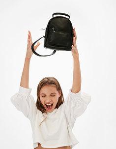 Мини-рюкзак Bershka