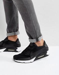 Мужские кроссовки и кеды трикотажные – купить в интернет-магазине ... f12673d9396