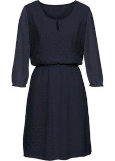 Платье из рельефного материала (темно-синий) Bonprix