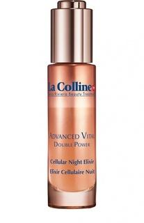 Ночной эликсир для лица с клеточным комплексом Cellular Advanced Night Elixir La Colline