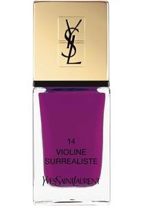 Лак для ногтей La Laque Couture, оттенок 14 YSL