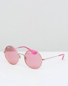 Круглые розовые солнцезащитные очки в oversize-оправе Ray Ban - Розовый
