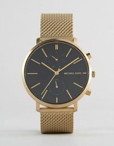 Золотистые часы с сетчатым браслетом Michael Kors Jaryn MK8503 - Золотой