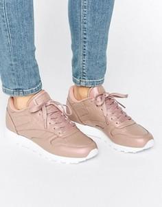 Кожаные классические кроссовки цвета перламутрового розового золота Reebok - Золотой
