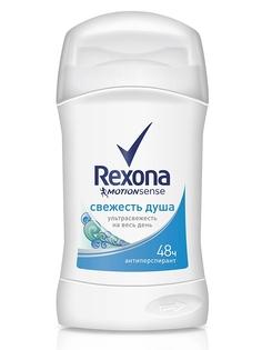 Дезодоранты REXONA