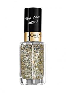 Лак LOreal Paris для ногтей Color Riche, Top Coat, оттенок 939, Мечта моряка, 5 мл
