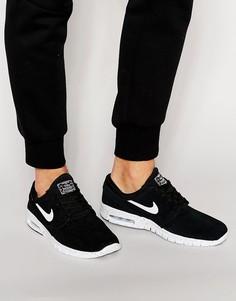 Черные кроссовки Nike SB Janoski Max 685299-002 - Черный