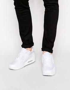 Белые кроссовки Nike Air Max 90 Essential 537384-111 - Белый