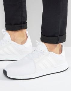Мужские белые кроссовки adidas Originals X_PLR BB1099 - Белый