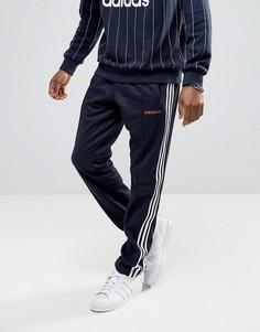 Темно-синие суженные книзу джоггеры adidas Originals London Pack BK7872 - Темно-синий