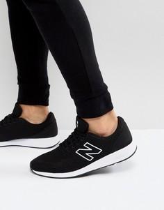 Черные сетчатые кроссовки New Balance 420 MRL420NG - Черный