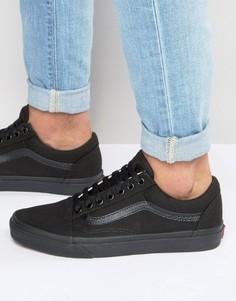 Черные кроссовки Vans Old Skool VD3HBKA - Черный