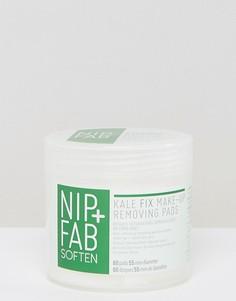 Ватные диски для снятия макияжа NIP+FAB Kale Fix x 60 - Бесцветный
