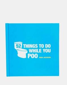 Книга 52 Things To Do While You Poo - Мульти Books