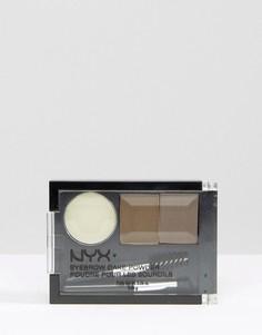 Тени для бровей NYX Professional Make-Up - Коричневый