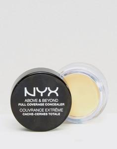 Корректирующее средство NYX Professional Make-Up - Кремовый