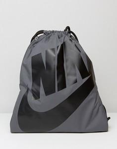 Серый рюкзак с завязкой Nike Heritage BA5351-009 - Серый