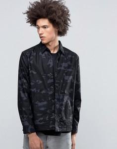 Куртка с камуфляжным принтом Cheap Monday - Серый