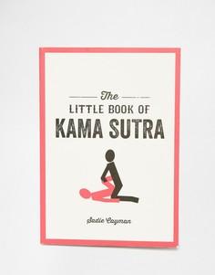 Книга The Little Book of Kama Sutra - Мульти Books