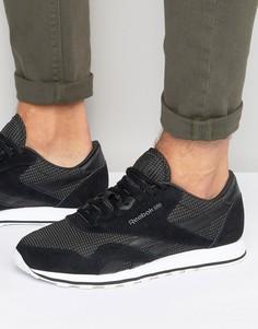 Черные нейлоновые кроссовки Reebok Classic BD1340 - Черный