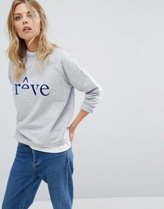 Свитшот с логотипом Selected Reve - Серый