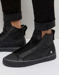 Джинсовые кроссовки G-Star - Черный