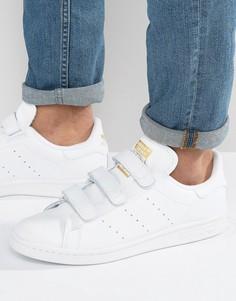 Белые кроссовки adidas Originals Stan Smith CF S75188 - Белый
