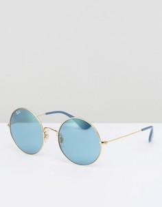 Круглые синие солнцезащитные очки в oversize-оправе Ray Ban - Синий