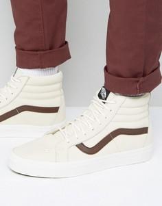 Бежевые кожаные кроссовки Vans Sk8-HI Reissue - Бежевый