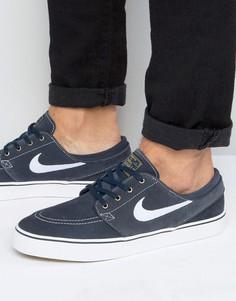 Синие кроссовки Nike SB Zoom Stefan Janoski 333824-419 - Синий