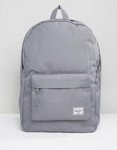 Серый классический рюкзак Herschel Supply Co - Серый