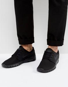 Мужские черные кроссовки Nike SB Stefan Janoski Max 631303-007 - Черный